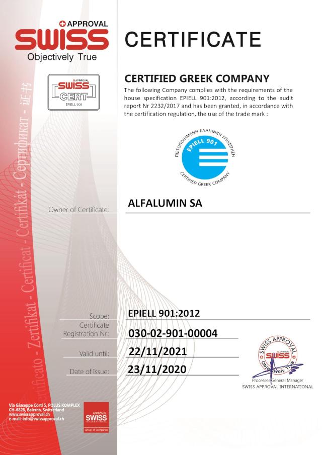 EPIELL 901 GREEK !!!